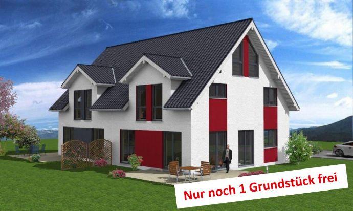 NEUES Einfamilienhaus inkl. Grundstück in Villingen-Schwenningen-Stadtteil....Projektiertes Haus, aktuell noch ganz nach Ihren Planungswünschen