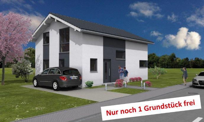 NEUES Freistehendes Einfamilienhaus inkl. Grundstück in VS-Stadtteil....Projektiertes Haus, gerne noch ganz nach Ihren Planungswünschen