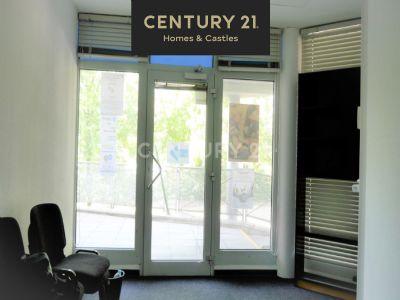 Sulzbach Büros, Büroräume, Büroflächen